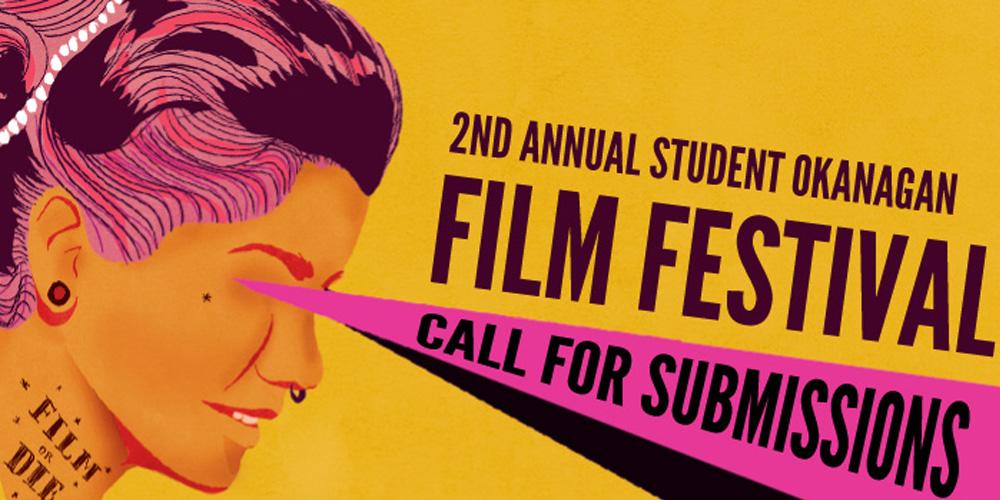 Student Film Festival 2017