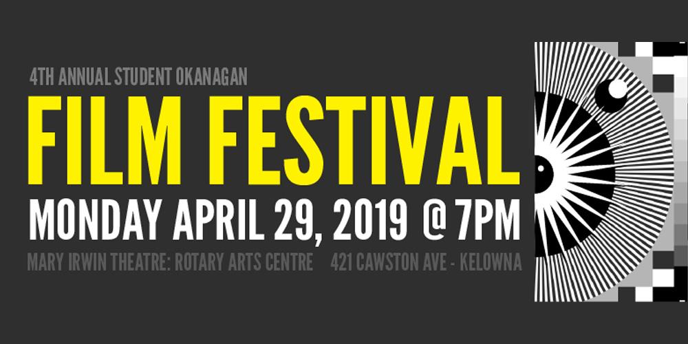 Student Film Festival 2019