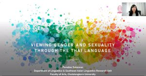 Viewing Gender and Sexuality Through the Thai Language